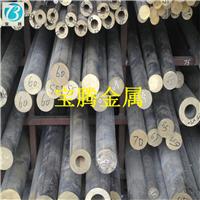 现货供应锡青铜 铝青铜 磷青铜 进口材质