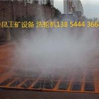 供应云南贵州建筑工地自动洗轮机