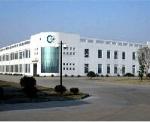 广州中力挖掘机配件有限公司
