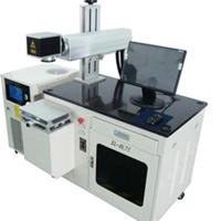 广州厂家新款金属脉冲光纤电池激光焊接机
