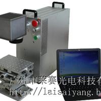 广州携式全自动二维码光纤激光打标