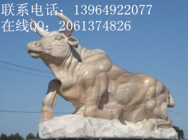 供应石雕牛,牛石雕,山东嘉祥石雕
