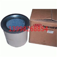 供应英格索兰油气分离器芯空压机油分芯