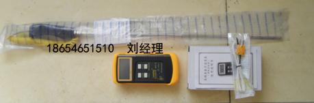 测火焰温度的温度表测温仪器温度表价格