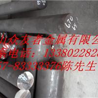 供应630沉淀硬化不锈钢棒料现货