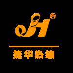 南通市捷华热收缩材料有限公司