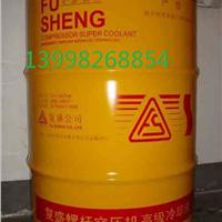 复盛高级冷却液空压机油过滤器山东青岛