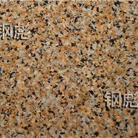 代理销售木纹板,大理石纹彩钢卷,花岗岩