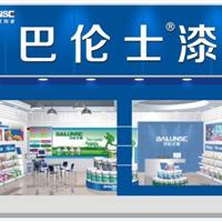 中国十大环保漆品牌巴伦士漆引领品质生活招商