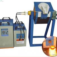 4公斤小型熔铜炉,不锈钢铝合金高频熔炼炉
