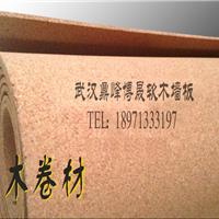 供应软木板、软木卷、软木片批发