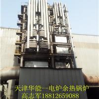 余热锅炉-天津汇能