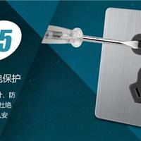 供应国产优质304不锈钢拉丝面板墙壁开关