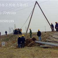 霸州市立兴电力器材厂