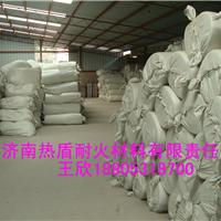 江苏 热盾硅酸铝陶瓷纤维毯