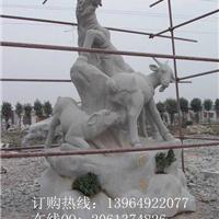 供应石雕羊,嘉祥石雕,石雕羊厂家,价格