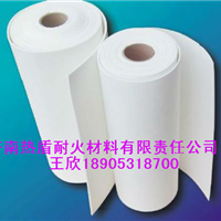 热弯玻璃脱模专用纸 热盾陶瓷纤维纸