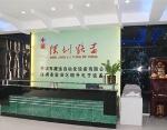 深圳市路远自动化设备有限公司