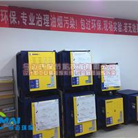 河南今迈环保节能技术有限公司