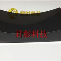 供应碳纤维乳腺机支撑板(全碳)