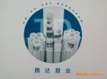 山东邹平腾达塑料制品有限公司