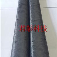 供应品质最好的,价格合理的碳纤维管材