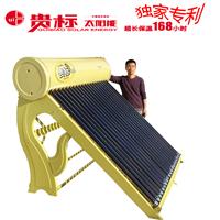 云南贵标能源科技有限公司