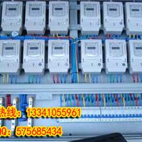 深圳市智能水电表生产厂家