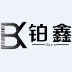 佛山铂鑫不锈钢制品有限公司
