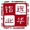 徐州远华铝业有限公司