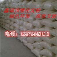 供应陶瓷粘结剂预糊化淀粉
