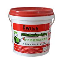 K11聚合物水泥基防水涂料