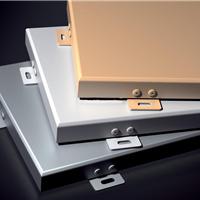 厂家直销铝单板 湖北最新报价铝单板