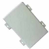 湖北厂家定做铝单板 优质低价 直销