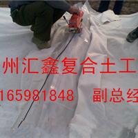汇鑫供应防水土工膜厂家的两布一膜防水产品