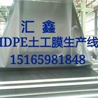 供应绿色hdpe土工膜  两布一膜  防渗膜