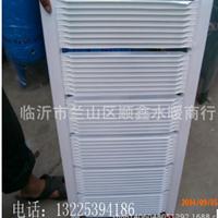 供应山东散热器