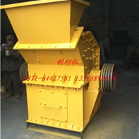泰州制砂机,专业的制砂机生产厂家图,德裕