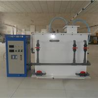 广州二氧化氯发生器型号