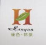 上海邗韵电子科技有限公司