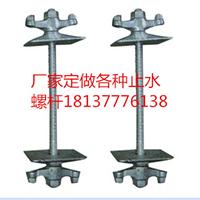 高强穿墙止水螺杆大量定做建筑止水螺栓