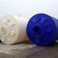 供应塑料水桶|立式PE桶(250L-50000L)