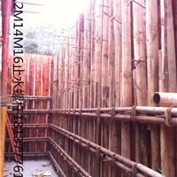 北京新型三段式止水螺杆厂家直销止水钢板
