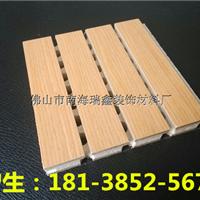 供应防火木质穿孔槽木吸音板优质生产厂家