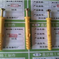 供应尼龙胀钉价格、型号、规格