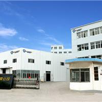 海耀亮自动化科技有限公司