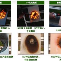 厂家直供-酚醛泡沫保温板-屋面专用