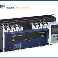 JHSQ3-800A/3P双电源