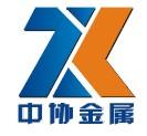 东莞市中协金属材料有限公司