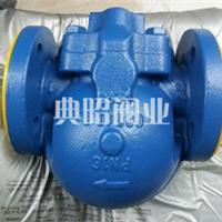 供应FT14-10浮球式疏水阀